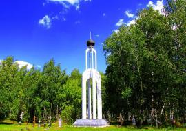Дубровский обязал Тефтелева разобраться с застройкой Золотой горы