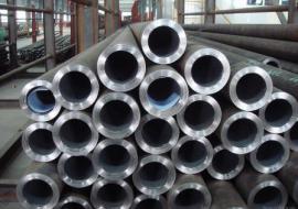 ПНТЗ отгрузил 40 тонн труб в Белоруссию