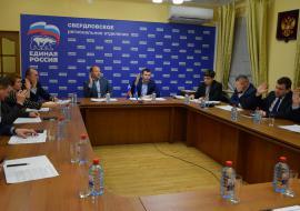 Свердловская «Единая Россия» отказалась от массового принуждения избирателей для участия в праймериз
