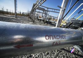 В ХМАО будут судить похитителей конденсата из трубопровода «Самотлорнефтегаза»
