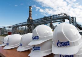 Сергей Дегтярев назначен топ-менеджером «дочки» «Газпрома» в ЯНАО