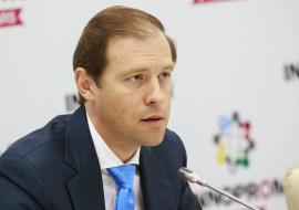 Мантуров представил западным компаниям разработки Касперского