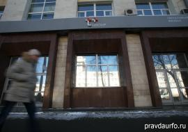 «Т Плюс» угрожает оставить Екатеринбург без отопления