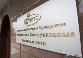 «УСТЭК-Челябинск» готовится взять в концессию муниципальные сети теплоснабжения