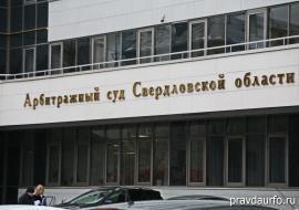 Суд разрешил реконструкцию производства опасных веществ под Нижним Тагилом без проекта и госэкспертизы