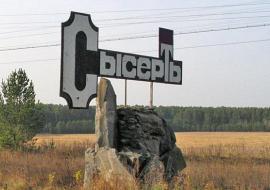 Карамышева подозревают в использовании несовершеннолетних в агитации в Сысерти