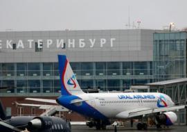 «Уральские авиалинии» стали аутсайдером рейтинга пунктуальности