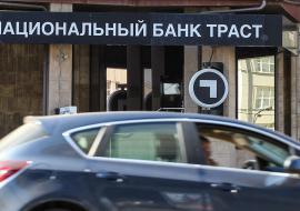 Арбитраж ХМАО ввел наблюдение в нефтяной компании «Инга» по иску банка «Траст»