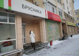 «Брусника» захватывает земли Минобороны в Екатеринбурге