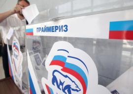 Сургутский район требует отмены выборов