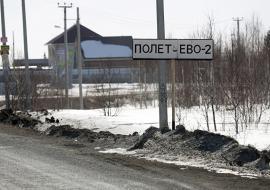 Жители челябинского поселка водят детей в школу пешком 11 километров