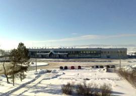 Правительство РФ продает аэропорт Магнитогорска и Тюменский дом печати