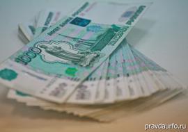 Свердловский бюджет пополнили на 103 миллиарда