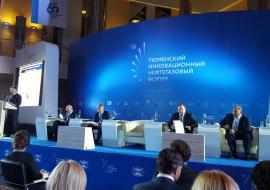 Якушев обсудит кадры на нефтегазовом форуме в Тюмени