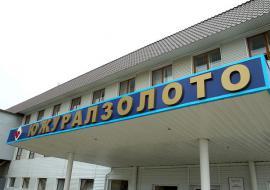Челябинский депутат Струков пожаловался на растущие штрафы после проверок на его активах