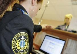 В Екатеринбурге начальник отдела УФССП отправилась в колонию за взятку