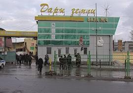 Мэрия Екатеринбурга банкротит скандально известную «Овощебазу №4»