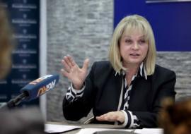 Глава ЦИК РФ заявила о провокациях на выборах в Екатеринбурге