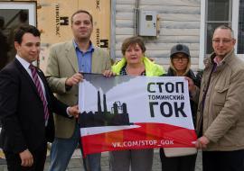 Политологи дали оценку избирательных перспектив команды Текслера против внесистемной оппозиции