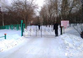 Мэрия Екатеринбурга выселила постояльцев санатория «Бодрость» ради размещения китайцев