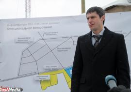 «Титановая долина» определилась со сменщиком арестованного Кызласова