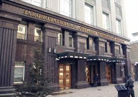 Дефицит бюджета Челябинской области сократился в 4 раза