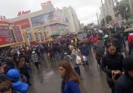ФСБ предположила источники сообщений о массовом минировании в Екатеринбурге
