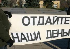 «РусГазИнжиниринг» обвинили в невыплате заработной платы рабочим ЯНАО