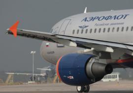 «Аэрофлот» задержал рейс из Ханты-Мансийска на двое суток