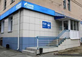 Курганское правительство заплатит «внучке» «Газпрома» за многодетные семьи
