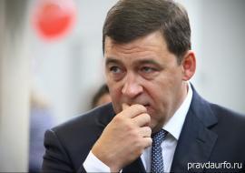 Пономарев предупредил свердловских чиновников о проверках Генпрокуратуры