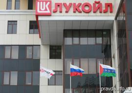 Строители проигнорировали проект «ЛУКОЙЛа» в Когалыме на 1,2 миллиарда