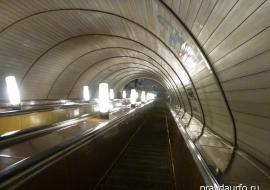 Метрополитен Екатеринбурга потратит на охранников 200 миллионов