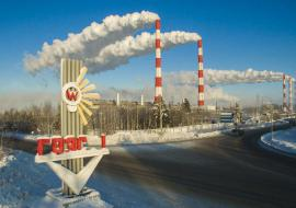 Минэнерго заявило о низкой готовности к зиме станций «ОГК-2» и «Юнипро» в ХМАО