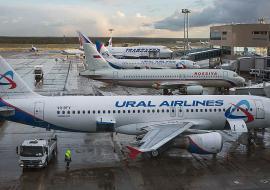 «Уральские авиалинии» отказались от дивидендов за 2018 год