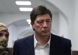 Суд арестовал у экс-владельца банка «Югра» Хотина активы на 5,6 миллиарда