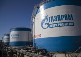 Суд обязал «Газпром переработку» очистить от загрязнения участок в ЯНАО