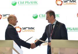 Сбербанк предоставит УГМК 23 миллиарда на строительство домов и рудников