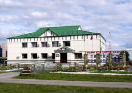 Прокуратура обвинила актив мэрии Кондинского района в махинациях с контрактами