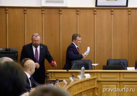 Спикер гордумы Екатеринбурга отказался обсуждать скандальный переезд в ЦУМ