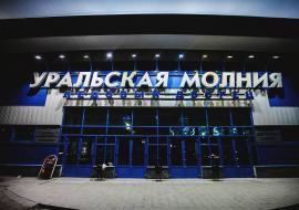 Суд арестовал строителей биатлонного центра и шорт-трека в Челябинской области