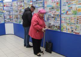 Росздравнадзор сообщил об отсутствии в ЯНАО запаса лекарств и средств защиты