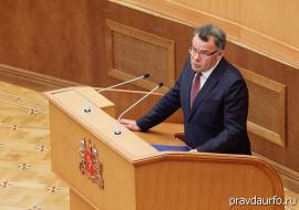 Куйвашев вернул мэрии Екатеринбурга градостроительные полномочия