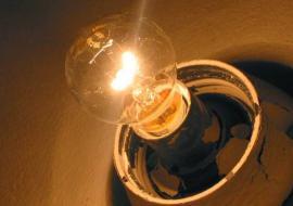 В Курганской области на 19% снизят тарифы на электроэнергию