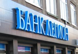 Банк с филиалами в Свердловской области лишили лицензии