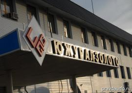 Гострудинспекция наказала актив Струкова за смерть гастарбайтера