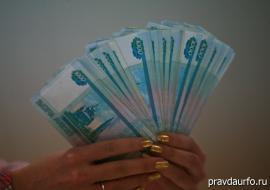 Экономисты прогнозируют рост доходов в Свердловской области