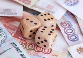 Похожий на депутата Богдановича мужчина получил деньги за аренду подпольного казино