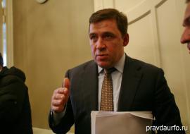 Куйвашев гарантировал повышение минимальной зарплаты в Свердловской области