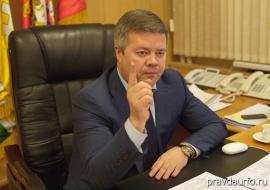 Председатель думы Челябинска подтвердил приглашение в СКР